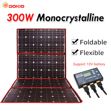 Dokio 300W 12V Flexible Solar Panel Portable Outdoor Foldable For Camping/Boat/RV/Travel/Home/Car panel kits