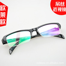 2016 Special Offer Eyeglasses 850 Finished Myopia Female Has The Degree Man Glasses Frame Fashion Half Super Light Students
