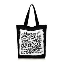 패션 편지 숙녀 핸드백 숄더 가방 여성 대용량 캐주얼 토트 여성 쇼핑 가방 여름 비치 가방 여성을 인쇄