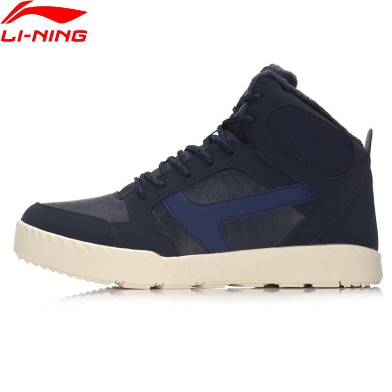 все цены на Li-Ning Men LN Hoofer Walking Shoes Winter WARM SHELL Wearable Sneakers Anti-Slippery LiNing Sports Shoes AGCM179 YXB118 онлайн