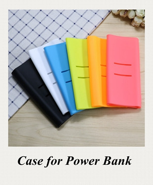 Case for Xiaomi Power Bank