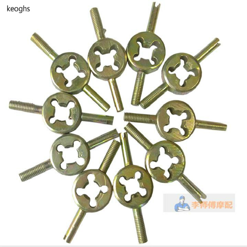 valve auto tool car motorcycle scooter universal valve seat tool tire valve tool free shipping