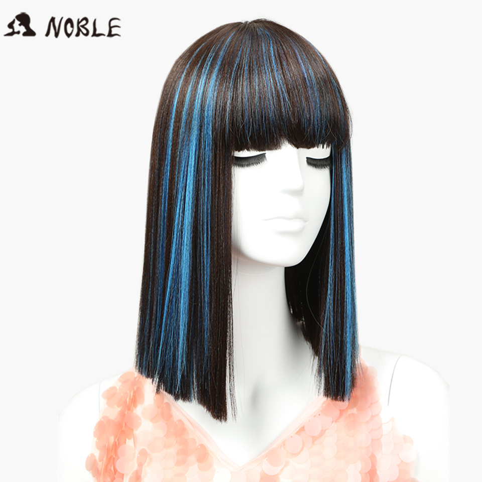 Noble Short Bob Wigs For Black Women High Temperature Fiber 130% Density Synthetic Wig With Bangs 12 Blond Ombre Straight Wig