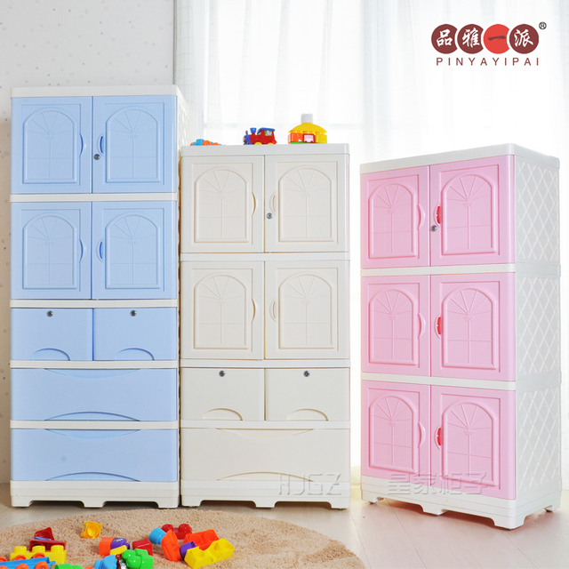 Product Ya Double Door Bedroom Clothes Holding Cabinet Closet Plastic  Construction Plastic Baby Shoe Wardrobe