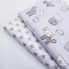 Estilo infantil tecido de sarja de algodão bonito gato/estrela impressão diy costura estofando 100% tecido material de sarja de ctton para criança & criança