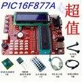 HJ-5G PIC MCU learning board Experiment board PIC microcontroller development board 16F877A