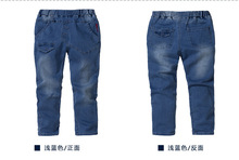 2016 Spring youngsters pants harem pants ladies denims youngsters denims boys trousers in Korean Harem pants full lenth