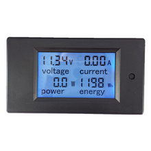 PZEM-051 dc 100v 100a digital voltmeter ammeter Energy Panel Meter LCD current voltage meter from PEACEFAIR factory(China)