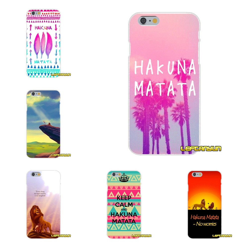 For Xiaomi Redmi 3 3S 4A 5A Pro Mi4 Mi4C Mi5S Mi6X Mi Max2 Note 3 4 5A Hakuna Matata on Sunset Lion King Loving Soft Phone Case