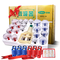Professional Suction Cup Therapy Effective Healthy 24 Cups Medical Vacuum Cupping Set Physical Therapy Device Body Massager Set