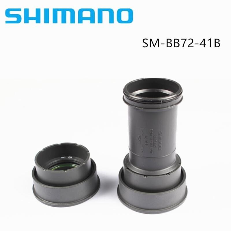 Shimano Ultegra 105 5800 6800 R8000 SM-BB72-41B BB86 Press-fit Bottom Bracket BB аксессуар shimano tl un74 s bottom bracket