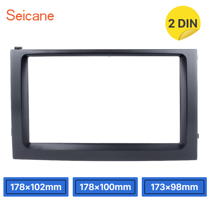 Seicane 2DIN in Dash Car Radio Fascia for 2003 2004 2005 <font><b>2006</b></font> <font><b>Skoda</b></font> <font><b>Fabia</b></font> Universal Stereo DVD Player Frame image
