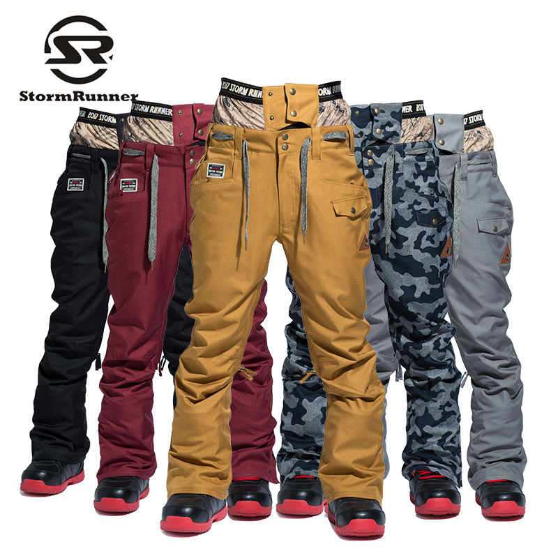 Free Shipping The New Version Of The Korean Ski Pants Men s Double Single Board Waterproof