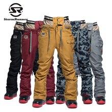 Бесплатная доставка Новая версия корейских лыжных штанов Мужские Двойные однобортные непромокаемые, Теплые талии охранники, лыжные брюки 2018