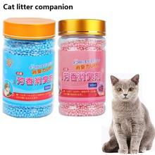 Cat Litter Cleaning Aromatic Deodorizing Beads Removing Cat Excrement Odor Cat Litter Box Aromatic Fresher Cat Supplies 8in1 cat stain and odor exterminator nm jfc s