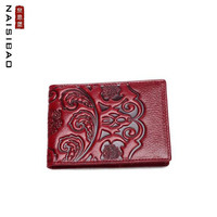 NAiSIBAO women genuine Leather bag quality cowhide Driving license leather driver's license clip thin embossed card sets