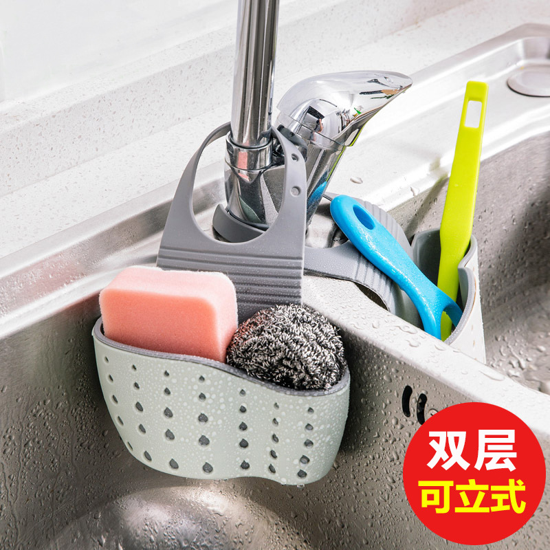 1Pcs Portable Basket Home Kitchen Hanging Drain Basket Bag Bath Storage Tools Sink Holder Kitchen Accessories