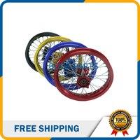 1 85 X 14inch Rear Rims Aluminum Alloy Disc Plate Wheel Rims CNC Hub 14 32