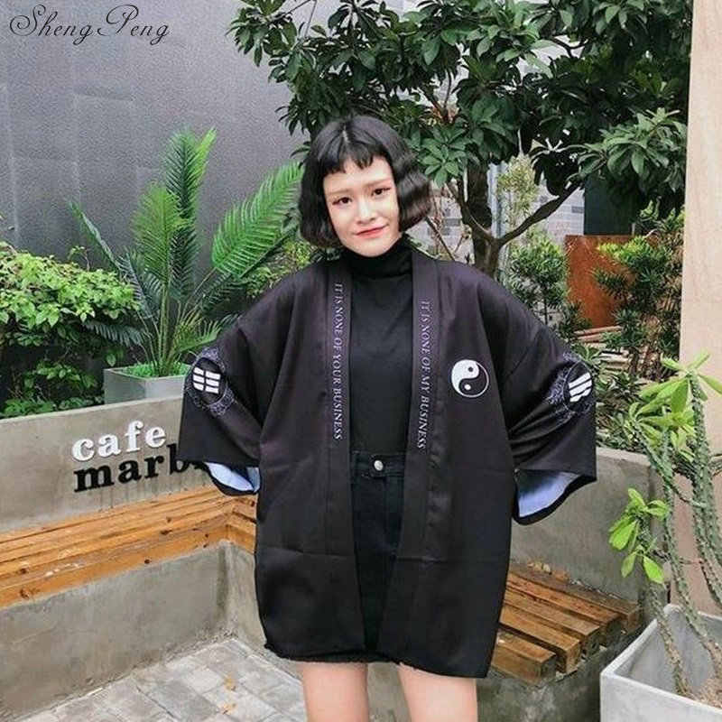Japanse kimono yukata haori 2018 nieuwe collectie tops japanse kimono traditionele casual losse strand kimono vest V1288