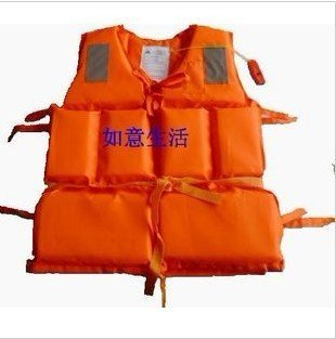 adult and children Life jacket