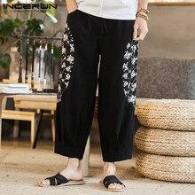 New Boho Vacation Pants Men Loose Baggy Casual Pants Women Hiphop Harem  Trousers Ankle-Length 3146e547ad40