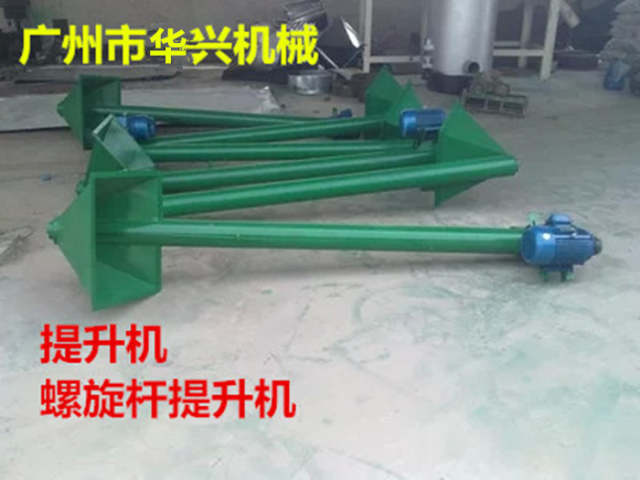 US $350 0 |Dry grain auger screw conveyor feeder feed elevator factory  direct support custom on Aliexpress com | Alibaba Group