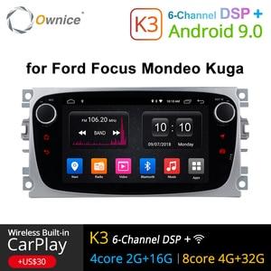 Ownice K1 K2 K3 Android Car DV