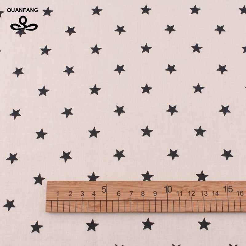 QUANFANG スター & 樹木シリーズ、プリントツイル Diy のための綿織物キルティング縫製ベビー & 子供のシート、枕、材料、メートル