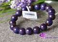 Discount Wholesale High Quality Genuine Natural Purple Sugilite More Blue Stretch Finished Beaded Bracelet Round beads 12mm03215