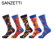 SANZETTI 5 Pairs Lot Hot Sale New Men s Combed Cotton Casual Dress Wedding Socks Funny