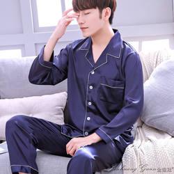 Пижама Мужская весна осень с длинными рукавами Ice Silk Ночная сорочка мужской Молодежный Тонкий пижамы большого размера чистый цвет домашнее