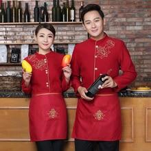 Seragam Hotel Pelayan Katering Hotel Seragam Lengan Panjang Wanita Kopi  Restoran Hot Pot Toko Musim Gugur Dan Musim Dingin Laki-. 39c6850634