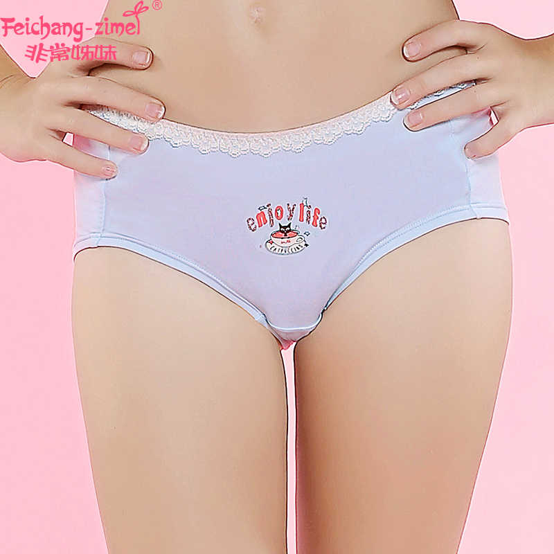 efa3e131284d 2018 New Arrival Free Shipping Feichangzimei Girl Panties White/Green/Pink  Cotton Solid Panties