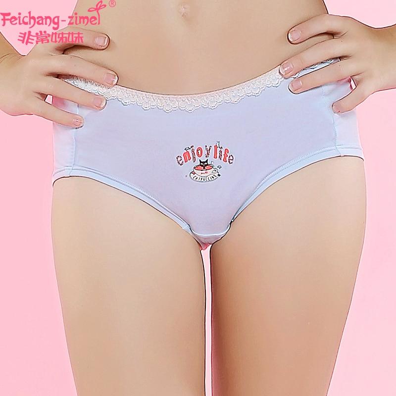 2018 New Arrival Free Shipping Feichangzimei Girl Panties -1110