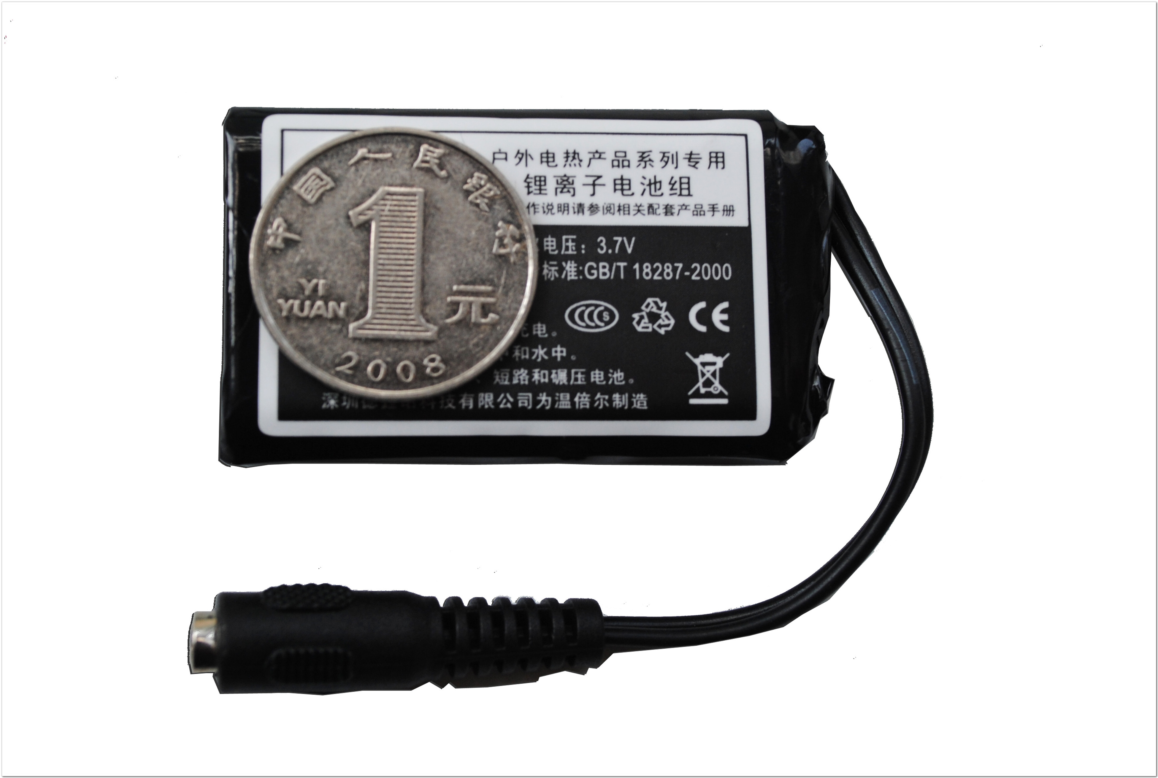 WARMSPACE 3,7 V 2000 mAh batería para calefacción eléctrica ...