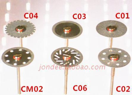 12 pcs Dental Ultra-thin Double Sided Diamond Cutting Disc for separating polishing ceramic crown plaster or jade