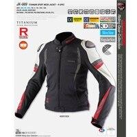 Бесплатная доставка, 1 шт. Для мужчин прохладный Открытый Титан сплава гоночный Костюмы Велоспорт горб гонки пальто куртка мотоцикла с 5 шт.