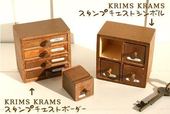 Wholesale Lovely Wood + Rubber Drawer design Decoration Stamp 2 Designs 6sets/lot