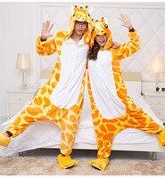 Adult Unisex Pajamas Cosplay Costume Animal Onesie Sleepwear Giraffe