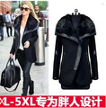 The new woman cloth coat coat of cultivate one's morality pregnant women coat big yards