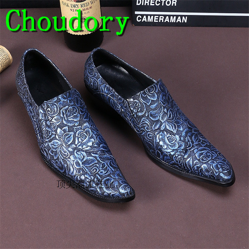 Choudory Breathable Height Increasing Retro Men Shoes Casual Fluorescent Light Print Square Toe New Fashion Men Dress Low Shoes