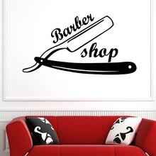 Man Razor Barber Shop Sticker Name Chop Bread Decal Haircut Shavers Posters Vinyl Wall Art Decals Decor Windows Decoration Mural