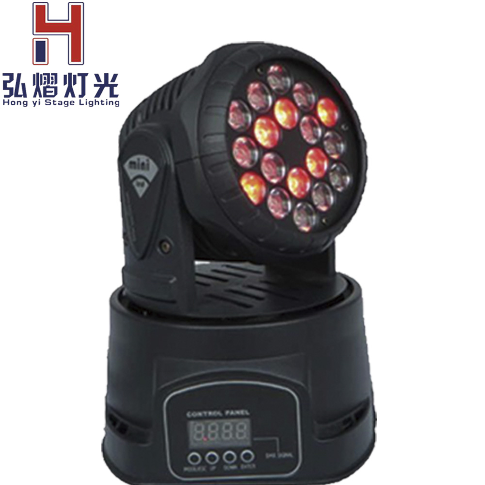 18x3w wash 4In1 RGB LED Moving Head Light,DMX 512 14CH Stage Party DJ PAR Lighting, for Indoor Club, Party Show18x3w wash 4In1 RGB LED Moving Head Light,DMX 512 14CH Stage Party DJ PAR Lighting, for Indoor Club, Party Show