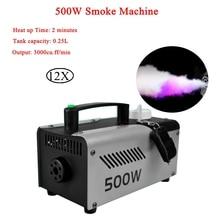 12Pcs/Lot 500W Fogger / Wireless Remote Control Smoke machine Fog Machine For DJ Disco Home Christmas Party Mist