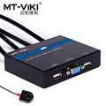 MT-Viki 4 Port Auto Smart USB VGA KVM Switch with Remote Extension Switcher Panel High Resolution PC Selector Hotkey 481KL