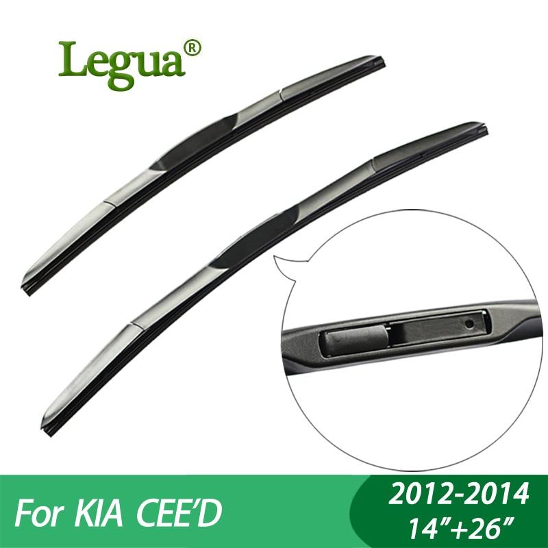 """Krtače brisalcev za avtomobile Legua za brisače za KIA CEED (2012-2014), 14 """"+26"""", hibridni tip Guma, vetrobransko steklo, gumija za brisalce"""