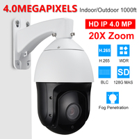 CCTV Security IP66 H.265 H.264 6 High Speed Full HD 4MP IP PTZ Camera 4 Megapixels 20X Zoom ONVIF W/ SD Slot 300m Night Vision