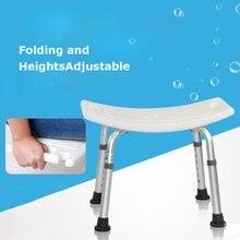 Горячая Распродажа уход пластиковая доска сиденья медицинский душ скамейка стул для ванной комнаты