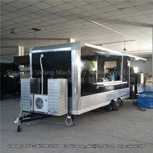 Шанхай укунг фаст-фуд грузовики/Мобильные тележки еды/мобильный Ресторан караван, мобильный ужин грузовик