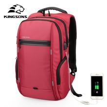 Kingsons 13 дюймов внешний зарядка через USB рюкзак для ноутбука сумка для ноутбука Для женщин Тетрадь пакет Водонепроницаемый Anti-Theft школьная сумка